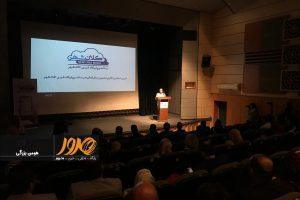 رویداد رونمایی از کلانشهر