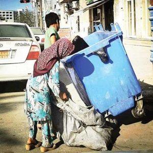 کودک زباله گرد